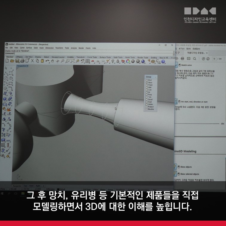 슬라이드4.JPG